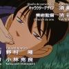El Detectiu Conan [Versió Definitiva][Multi-Àudio][023/514] - Página 4 GGlElLEN