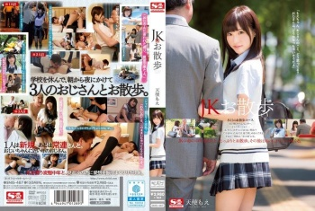 SNIS-487 - Amatsuka Moe - Schoolgirl Out For A Stroll