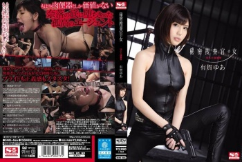 SNIS-466 - Ariga Yua - Secret Woman Investigator: Defiled Vengeance