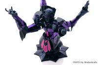 Gemini Saga Surplis EX QiGQFooU
