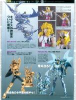 Dragon Shiryu New Bronze Cloth ~ Power of Gold AcyXbQ59