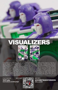 [Maketoys] Produit Tiers - Jouets MTRM-07 Visualizers - aka Reflector/Réflecteur YXd3S7b2