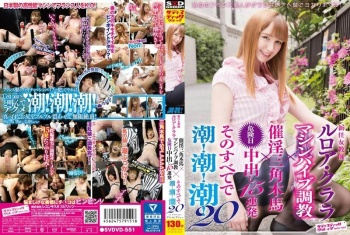 [SVDVD-551] Leroy Clala - The New Female Teacher: Breaking In Leroy Clara With A Machine Vibrator x S&M Torture Bench x Creampie On Her Ovulation Day - 15 Loads - And She Squirts For Everything! 20