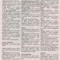 OE64ZUbo