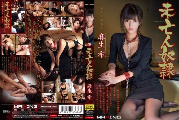MXGS-713 - Aso Nozomi - Widow Slaves Aso Nozomi