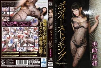ATFB-322 - Hamasaki Mao - Body Stocking Temptation