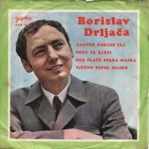Bora Drljaca - Diskografija APPyILUc