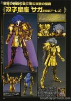 Gemini Saga Gold Cloth AdzsBxTN