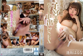 STAR-650 - Aisaka Haruna - Pregnant Dirty Talk - Pregnancy Fetish Creampie Sex She Can Feel On Her Uterus