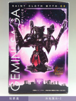Gemini Saga Surplis EX P0dl5BvG