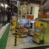 Miniature Exhibition 祝節盛會 ActKuOTx