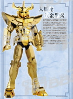 Sagittarius Gold Cloth ~Galaxian War ver.~ Abzn6mnp
