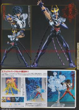 [Magazine] Hobby Japan Achf5Nct