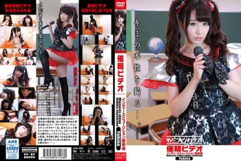 ANX-068 - Sakuragi Yukine - Hypnotism Video - Independent Musician Yukine - Yukine Sakuragi