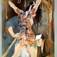 (Ozuma Kaname ) Slavegirl Yoko