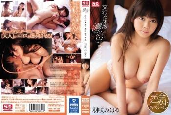 SNIS-728 - 羽咲みはる - 交わる体液、濃密セックス