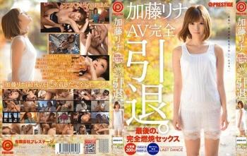 [ABS-209] Kato Rina - Rina Kato Final Hot Sex Porn Retirement
