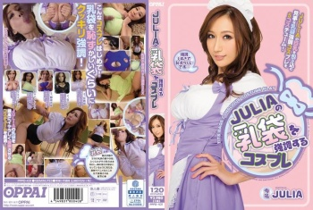 [PPPD-431] JULIA - JULIA's Breast Highlighting Cosplay