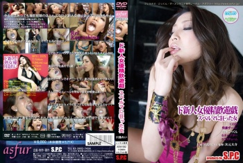 ASW-082 - 川島れい - ド新人女優精飲遊戯 スペルマに狂った女 川島れい