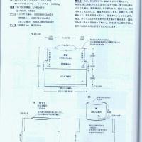 GXF9BD8S