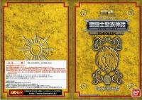 Leo Aiolia Gold Cloth AbuhEfjq