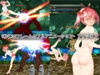 FIGHTING GIRL SAKURA
