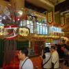 Miniature Exhibition 祝節盛會 Acbchx1e