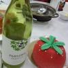 Red Wine White Wine - 頁 4 Acoiq2p5