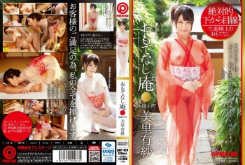 ABP-424 - Misato Arisa - Looking From The Absolute Bottom Up Hospitality Retreat Beautiful Proper Ladies Of The Town