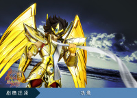 Sagittarius Seiya New Gold Cloth from Saint Seiya Omega MDpDPH89