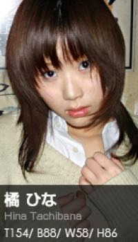 7 - Hina Tachibana