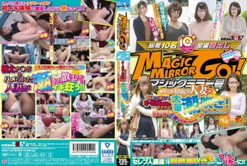 [SDMU-432] Unknown - The Magic Mirror Number Bus Hot Pussy Married Woman Babes Are Squirting And Spraying Massive Loads Of Pussy Juice In Their First Ever Orgasmic Experience! Will A Married Woman Who Drowns In The Pleasure Of Ecstasy Hunger For Another Man's Cock!? In Tokorozawa