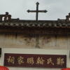 錦上荃灣 2013 February 23 Acfve0t9