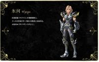 Saint Seiya film CG : Legend of Sanctuary - Page 3 ActCuSwD