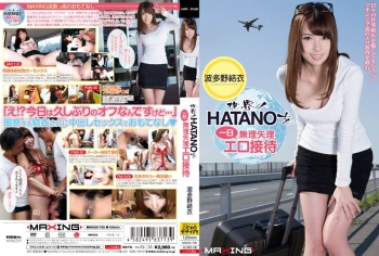 MXGS-726 - Hatano Yui - The World's HATANO Gets Entertained For One Day Yui Hatano