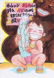 [Hayakawa (Hayakawa Ken) (はやかわ)] Art Pack