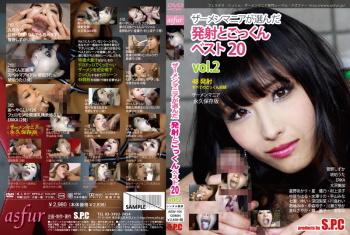 20 vol.2 best cum shot and Cum Mania chose