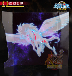 [Dicembre 2012] FIGUARTS - Kouga di Pegasus (S.S.Ω.) - Pagina 5 AcrxJq1c