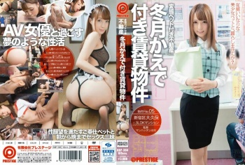 ABP-384 - Fuyutsuki Kaede - Property With A Perverted Pet. Rental Property With Kaede Fuyutsuki Property File. 05