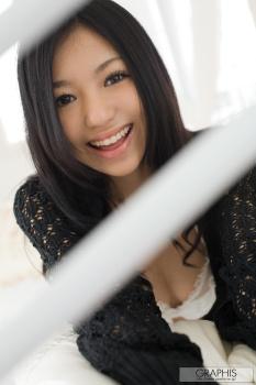 174 - Aino Kishi