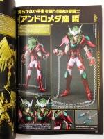 [Myth Cloth] Andromeda New Bronze Cloth - Saint Seiya Ω (? ??) AdwBrggp
