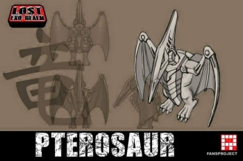 [FansProject] Produit Tiers - Jouet Saurus Ryu-oh aka Dinoking (Victory) | Monstructor (USA) MiCYUEyE