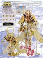 Andromeda Shun God Cloth ~ Original Color Edition ~ AdwWnyph