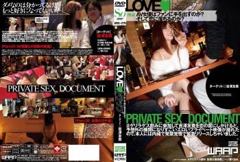 WSS-279 - 吉澤友貴 - LOVE◆トラップ 吉澤友貴