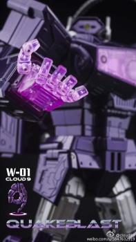 [Cloud 9] Produit Tiers - Jouet W-01 QuakeBlast - aka Shockwave/Onde de choc UVLLNh5Z