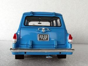 GAZ Volga Universal 1967 AA3Bexr3