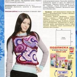 EGydHyx9