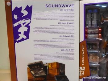 [Masterpiece] MP-13 Soundwave/Radar - Page 5 FB09BlMW