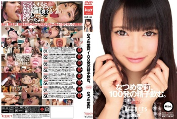DJE-061 - Natsume Airi - Airi Natsume Swallowing 100 Shots Of Cum