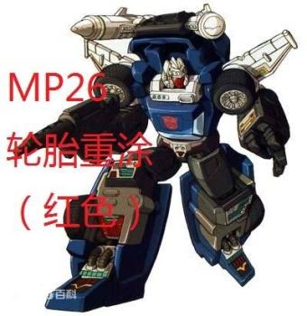 [Masterpiece] MP-25L LoudPedal (Rouge) + MP-26 Road Rage (Noir) ― aka Tracks/Le Sillage Diaclone CC2yXj8D